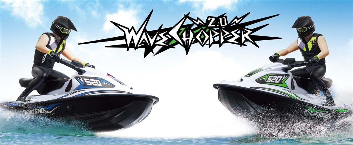 Kyosho Wave Chopper